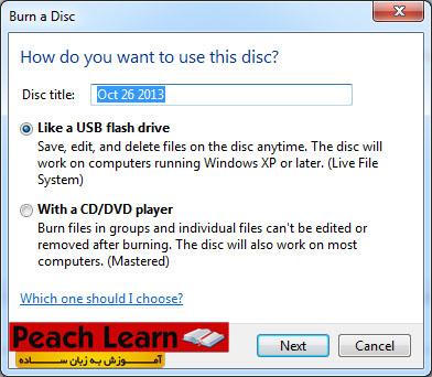 01 آموزش رایت CD و DVD بدون استفاده از نرم افزار جانبی