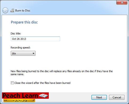 09 آموزش رایت CD و DVD بدون استفاده از نرم افزار جانبی