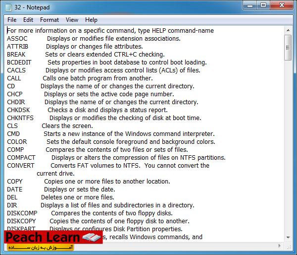 02 آموزش کامل دستورات CMD در ویندوز
