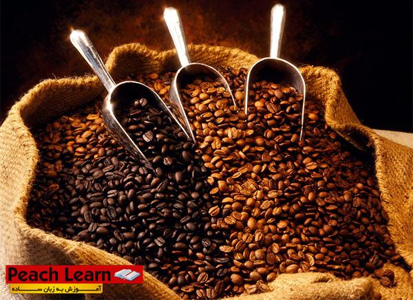 coffeeusage کاربرد های دیگر قهوه در زندگی روزمره