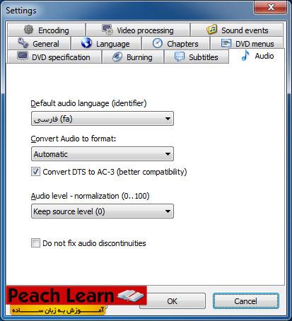 38 معرفی و آموزش استفاده از نرم افزار ConvertXtoDVD