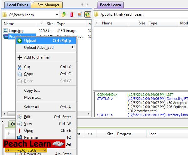 09 آموزش استفاده از نرم افزار CuteFTP