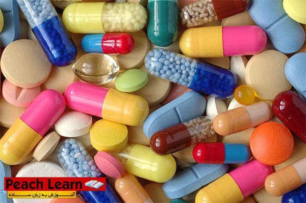 drug بهترین دارو برای هر مشکل کدام است ؟
