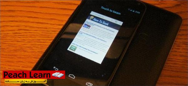 01 راه های انتقال فایل بین گوشی های نزدیک به هم