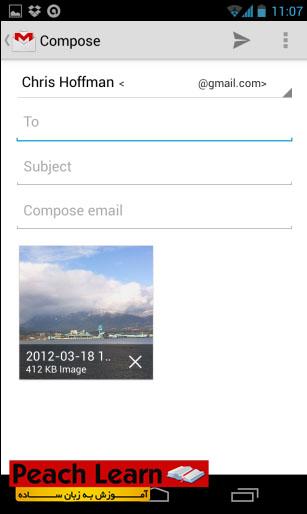 04 راه های انتقال فایل بین گوشی های نزدیک به هم