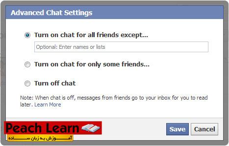 04 ترفند های فیسبوکی
