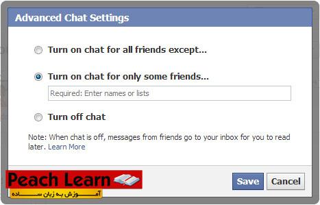 05 ترفند های فیسبوکی