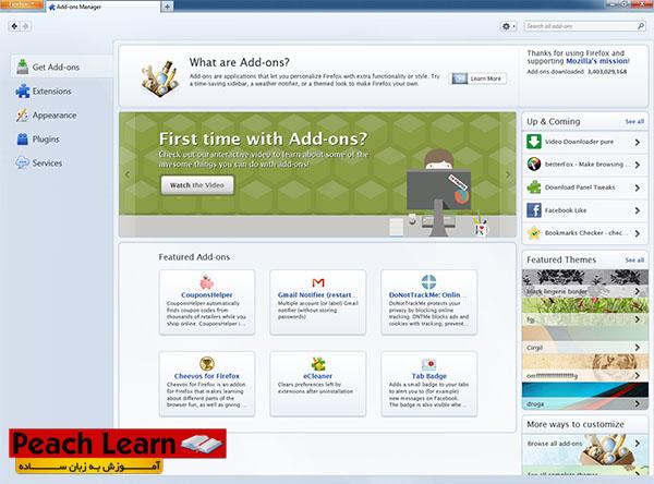 03 آموزش نصب افزونه و Add-Ons  در مرورگر Mozilla Firefox