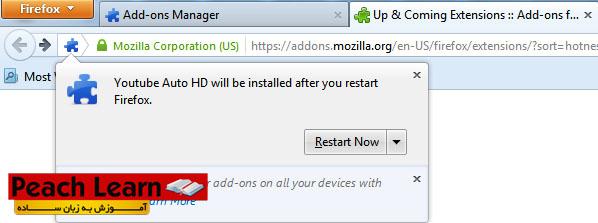 15 آموزش نصب افزونه و Add-Ons  در مرورگر Mozilla Firefox