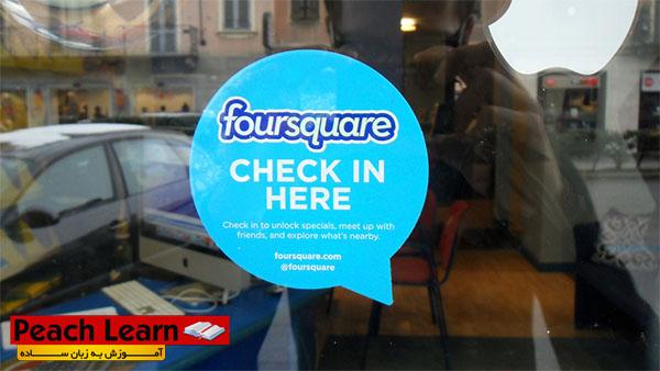 03 معرفی شبکه اجتماعی Foursquare و آموزش استفاده از آن