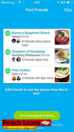 10 معرفی شبکه اجتماعی Foursquare و آموزش استفاده از آن