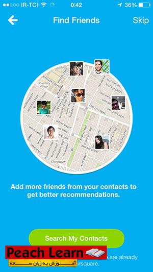 12 معرفی شبکه اجتماعی Foursquare و آموزش استفاده از آن