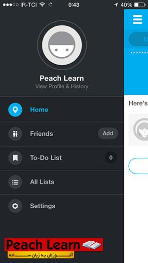 15 معرفی شبکه اجتماعی Foursquare و آموزش استفاده از آن