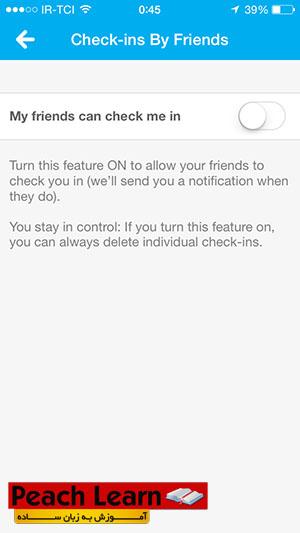 23 معرفی شبکه اجتماعی Foursquare و آموزش استفاده از آن