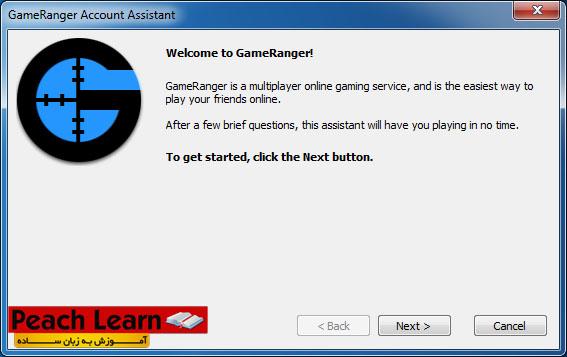 06 معرفی و آموزش استفاده از نرم افزار GameRanger