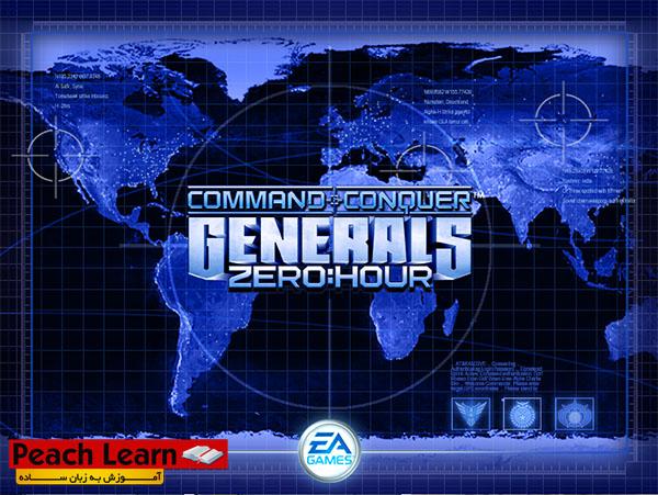 36 معرفی و آموزش استفاده از نرم افزار GameRanger