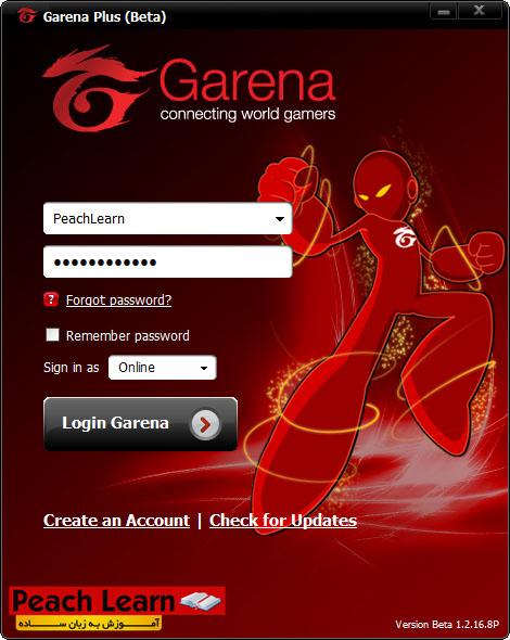 04 آموزش آنلاین بازی کردن با Garena Plus