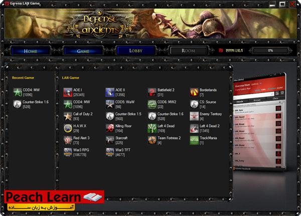 آموزش آنلاین بازی کردن با Garena Plus