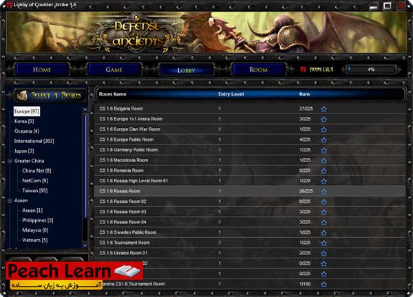10 آموزش آنلاین بازی کردن با Garena Plus