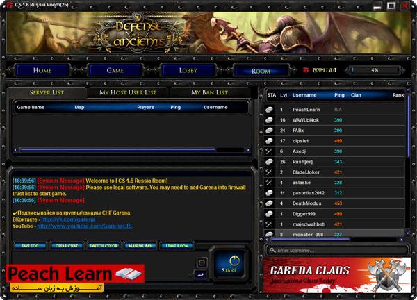 11 آموزش آنلاین بازی کردن با Garena Plus