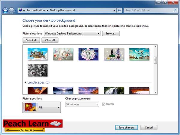 11 آموزش مهارت های هفتگانه ICDL - مهارت دوم سیستم عامل Windows
