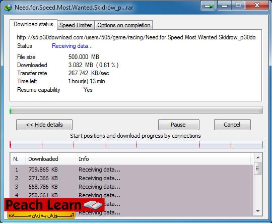12 آموزش استفاده از نرم افزار Internet Download Manager