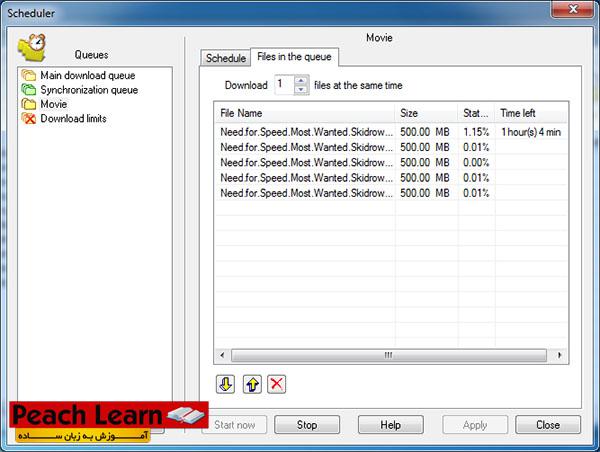 24 آموزش استفاده از نرم افزار Internet Download Manager