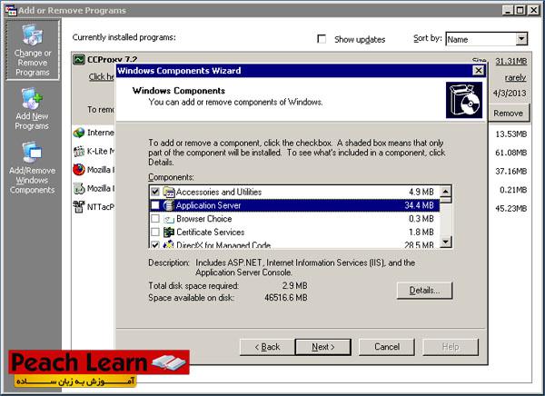 02 آموزش نصب IIS در ویندوز سرور 2003