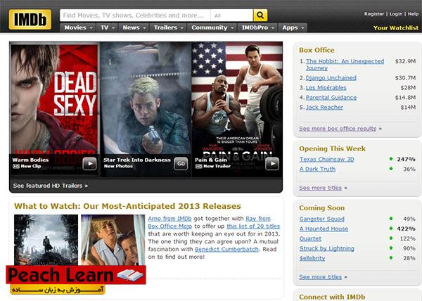 01 معرفی سایت IMDB بانک اینترنتی اطلاعات فیلم ها