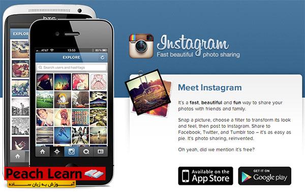 instagram آموزش ساخت اکانت و کار با اینستاگرام