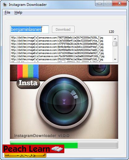 02 آموزش دانلود عکس های اینستاگرام Instagram