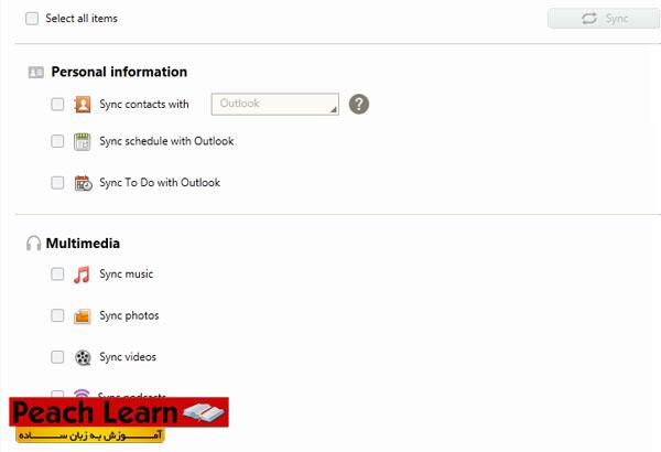 02 معرفی و آموزش استفاده از نرم افزار Samsung Kies