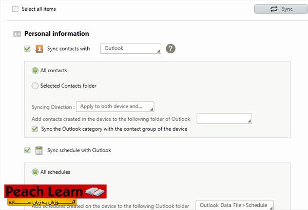 03 معرفی و آموزش استفاده از نرم افزار Samsung Kies
