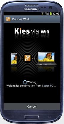 19 معرفی و آموزش استفاده از نرم افزار Samsung Kies