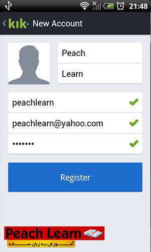 07 معرفی و آموزش استفاده از نرم افزار Kik Messenger