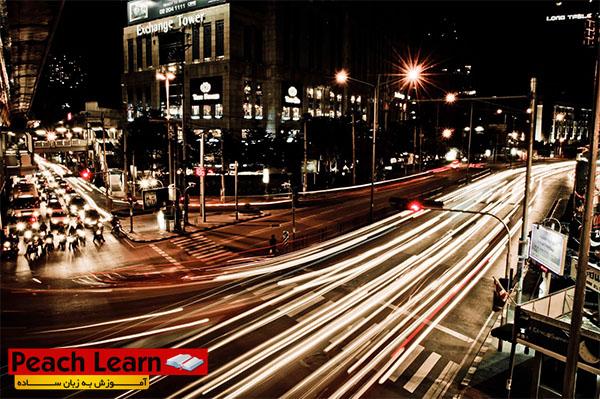 آموزش عکاسی از دنباله نور