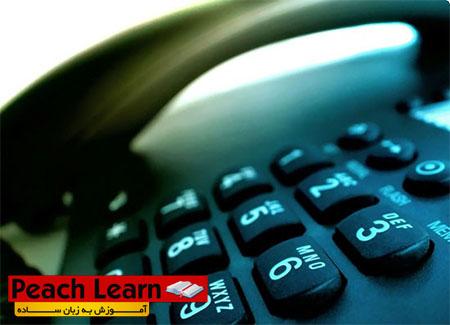 06 بررسی سرویس ها و خدمات اپراتور همراه اول MCI