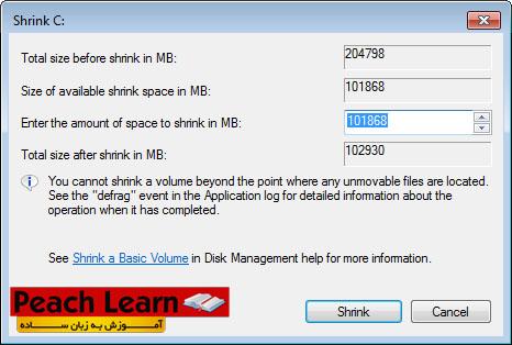 04 آموزش پارتشین بندی در ویندوز 7 بدون نیاز به نرم افزار