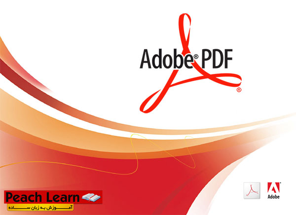 pdf چگونه یک فایل PDF بسازیم و بخوانیم ؟