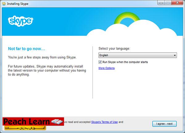 10 معرفی و آموزش استفاده از نرم افزار Skype