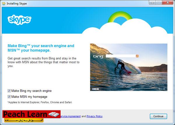 12 معرفی و آموزش استفاده از نرم افزار Skype