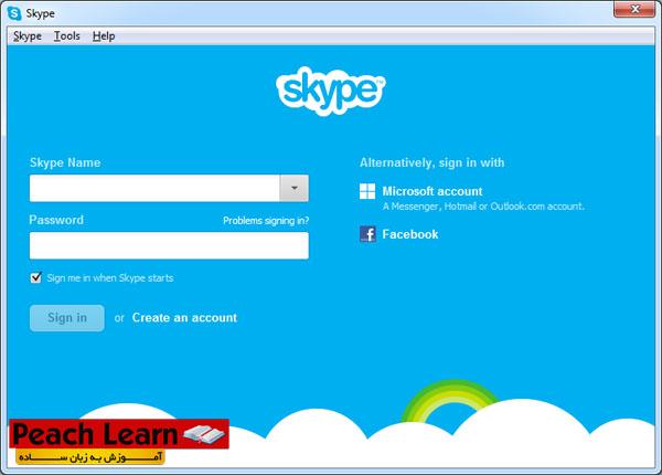 14 معرفی و آموزش استفاده از نرم افزار Skype