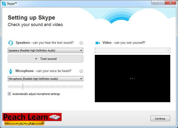 20 معرفی و آموزش استفاده از نرم افزار Skype