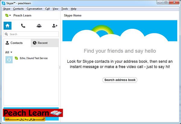 23 معرفی و آموزش استفاده از نرم افزار Skype