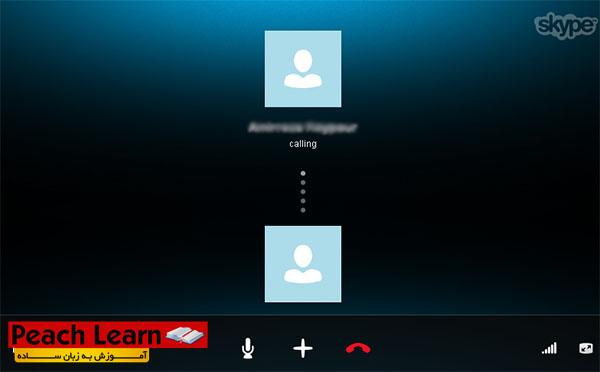 38 معرفی و آموزش استفاده از نرم افزار Skype