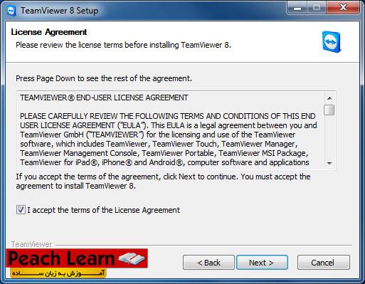 02 آموزش استفاده از نرم افزار Team Viewer