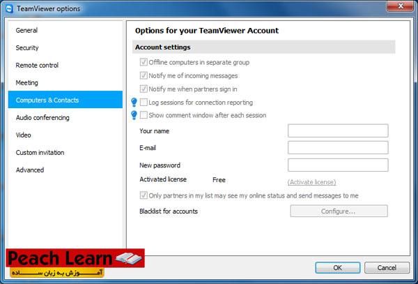 13 آموزش استفاده از نرم افزار Team Viewer