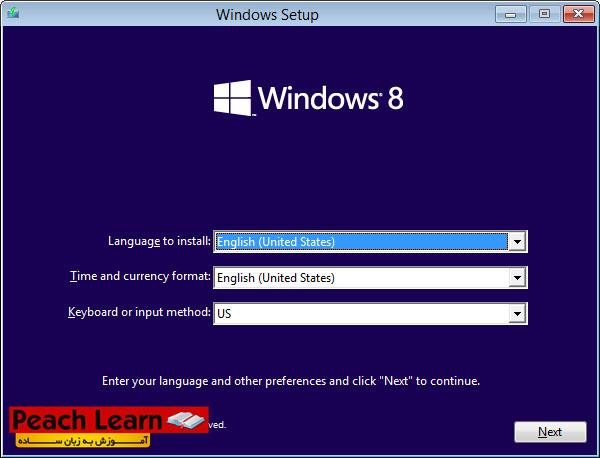 07 معرفی و آموزش نصب ویندوز Windows 8