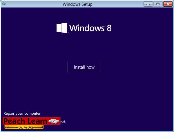 08 معرفی و آموزش نصب ویندوز Windows 8