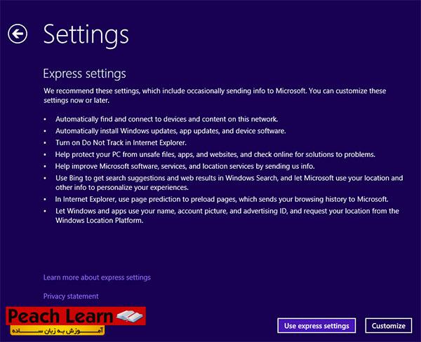 18 معرفی و آموزش نصب ویندوز Windows 8